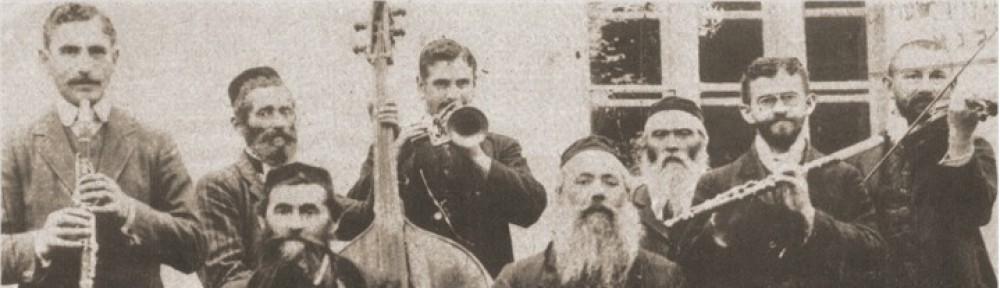 Jewish Studies and Music